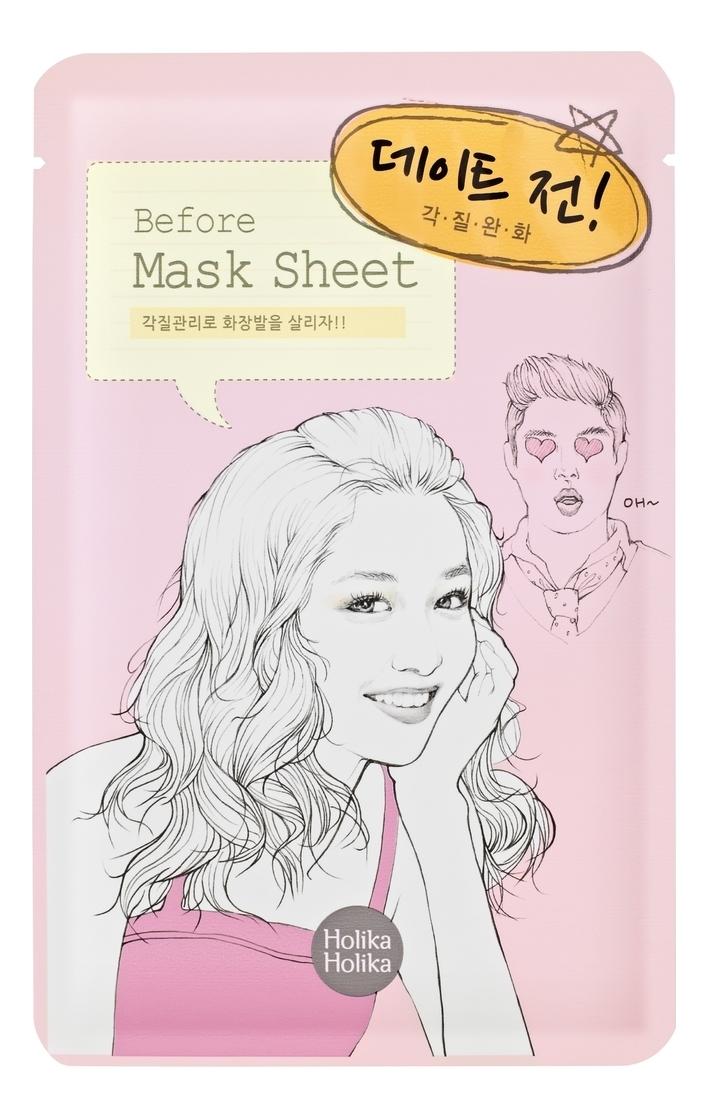 Фото - Holika Holika Маска Mask Sheet - Before Date Тканевая перед Свиданием, 18 мл holika holika тканевая маска перед свиданием mask sheet before date 18 мл