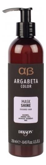 Фото - Dikson Маска Mask Shine для Окрашенных Волос с Маслом Черной Смородины, 250 мл dikson средство setamyl для волос 12 12 мл