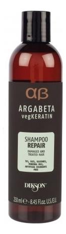Dikson Шампунь Shampoo Repair для Ослабленных и Химически Обработанных Волос с Гидролизированными Протеинами Риса и Сои, 250 мл dikson шампунь one's shampoo fortificante укрепляющий с гидрализованными протеинами риса 1000 мл