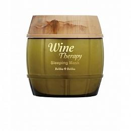 Holika Маска-Желе Wine Therapy Sleeping Mask White Ночная Винная с Белым Вином, 120 мл