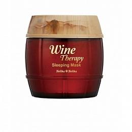 Holika Маска-Желе Wine Therapy Sleeping Mask Red Ночная Винная с Красным Вином, 120 мл