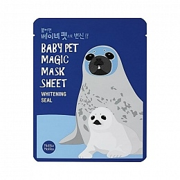 Holika Маска-Мордочка Baby Pet Magic Mask Sheet Whitening Seal Тканевая Отбеливающая Тюлень, 22 мл