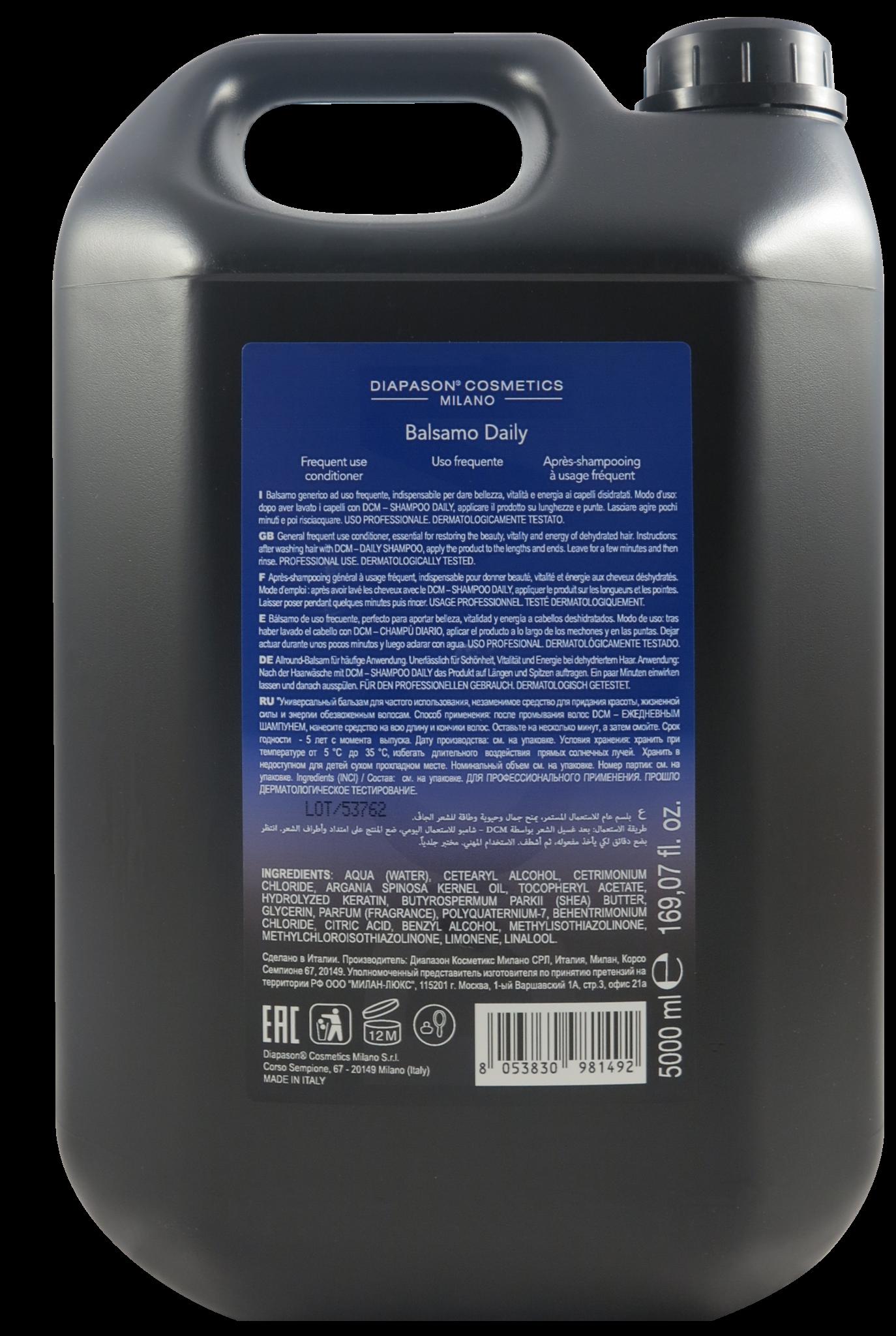 Lisap Бальзам для Волос всех Типов с Аргановым Маслом и Кератином - DCM Frequent Use Conditioner, 5000 мл