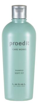 Lebel Cosmetics Шампунь Proedit Soft Fit Shampoo, 300 мл