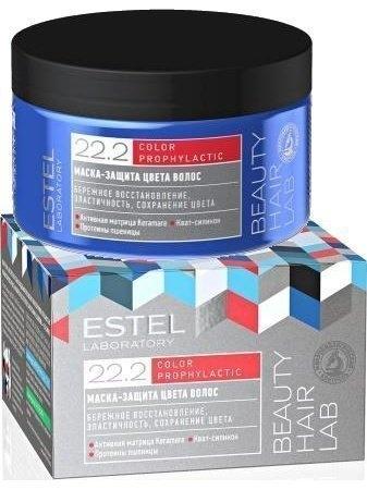 ESTEL Маска Color Prophylactic Защита Цвета Волос, 250 мл