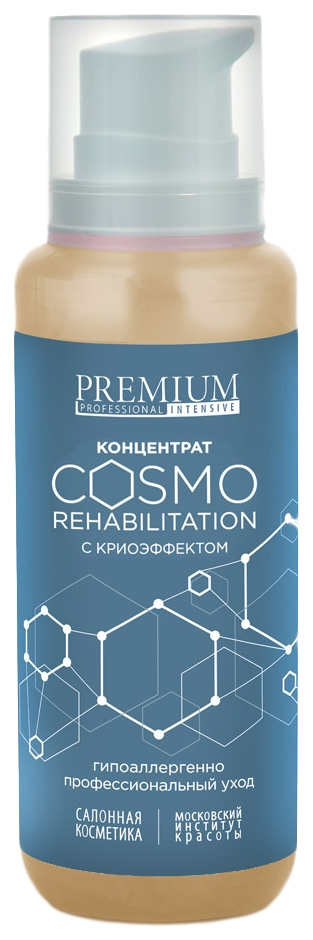 Фото - PREMIUM Концентрат Cosmo rehabilitation с Криоэффектом, 200 мл premium professional skin therapy концентрат отбеливающий с криоэффектом 200 мл