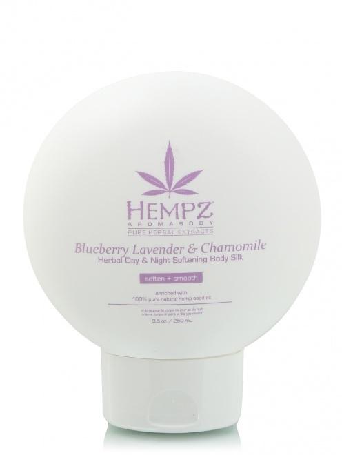 HEMPZ Шёлк Blueberry Lavender & Chamomile Herbal Day Night Softening Body Silk для Лица и Тела Смягчающий Лаванда, Ромашка Дикие Ягоды, 250 мл