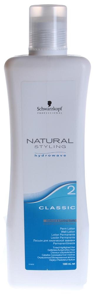 Schwarzkopf Лосьон Natural Classic для Химической Завивки Окрашенных, Осветленных и Пористых Волос Классик #2, 1000 мл цена и фото