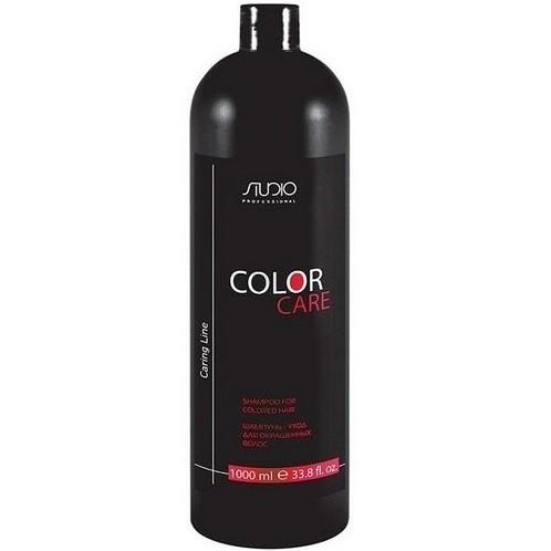 Kapous Шампунь-Уход Color Care для Окрашенных Волос, 1000 мл kapous шампунь уход color care для окрашенных волос 1000 мл