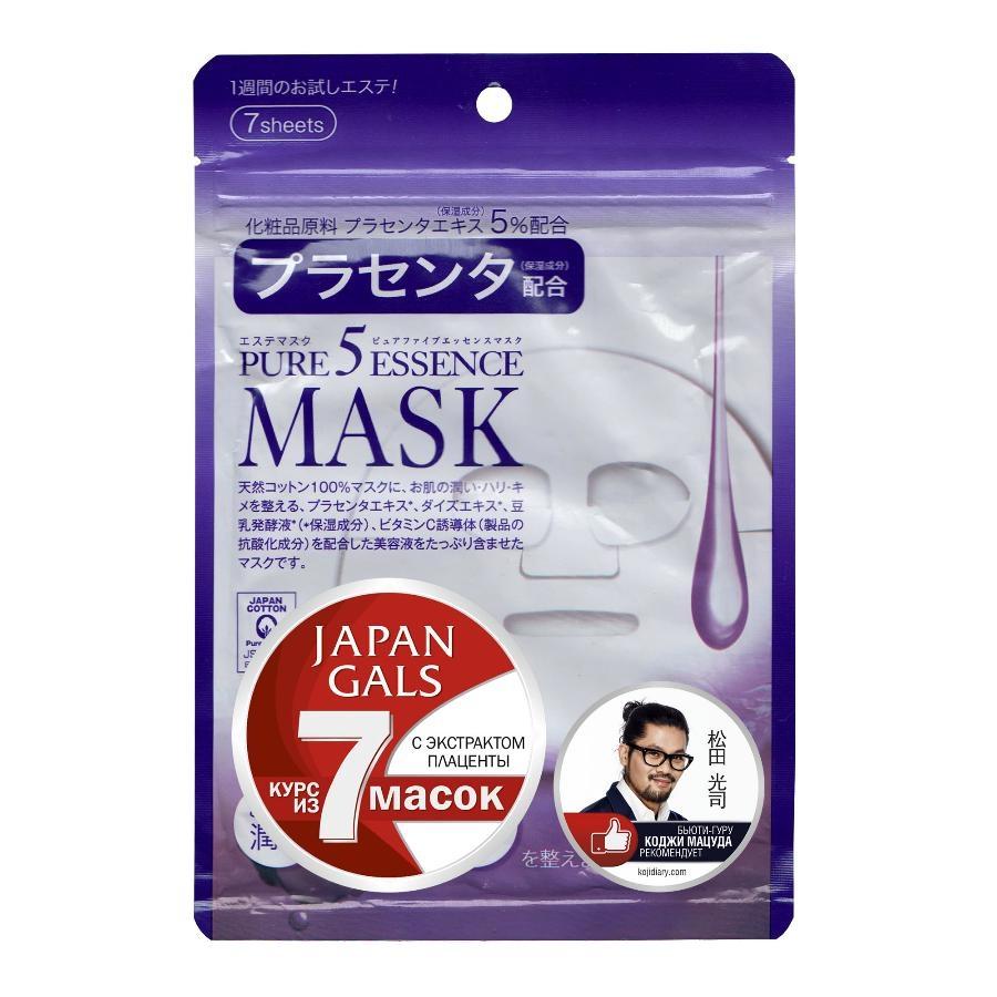 Japan Gals Маска для Лица с Плацентой Pure 5 Essence, 7 шт japan gals маска с плацентой и витамином c facial essence mask 7 шт