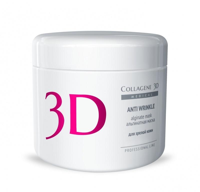 Collagene 3D Альгинатная маска для лица и тела с экстрактом спирулины Anti Wrinkle, 200 г collagene 3d альгинатная маска для лица и тела с экстрактом спирулины anti wrinkle 30 г