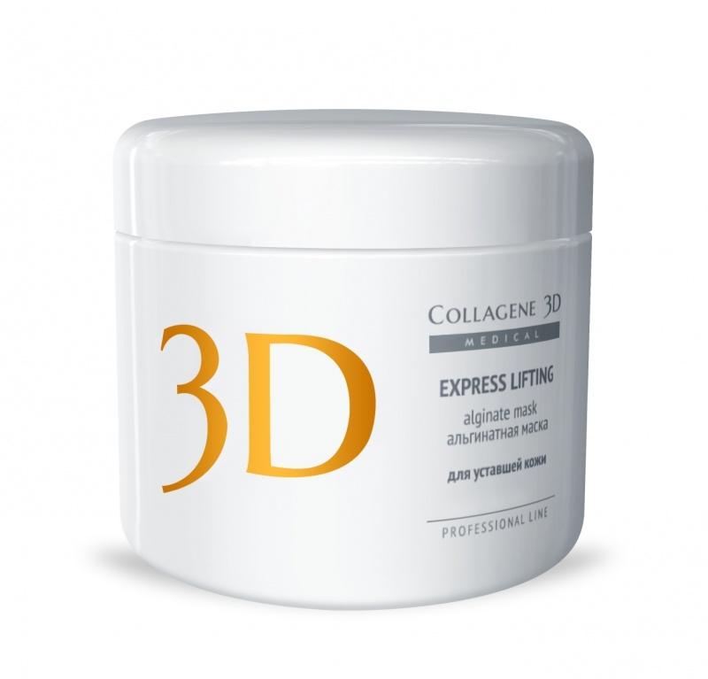 Collagene 3D Альгинатная маска для лица и тела с экстрактом женьшеня Express Lifting, 200 г тонер с экстрактом женьшеня bergamo тонер с экстрактом женьшеня