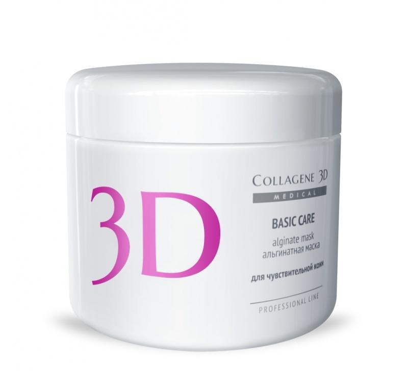 Collagene 3D Альгинатная маска для лица и тела с розовой глиной Basic Care, 200 г