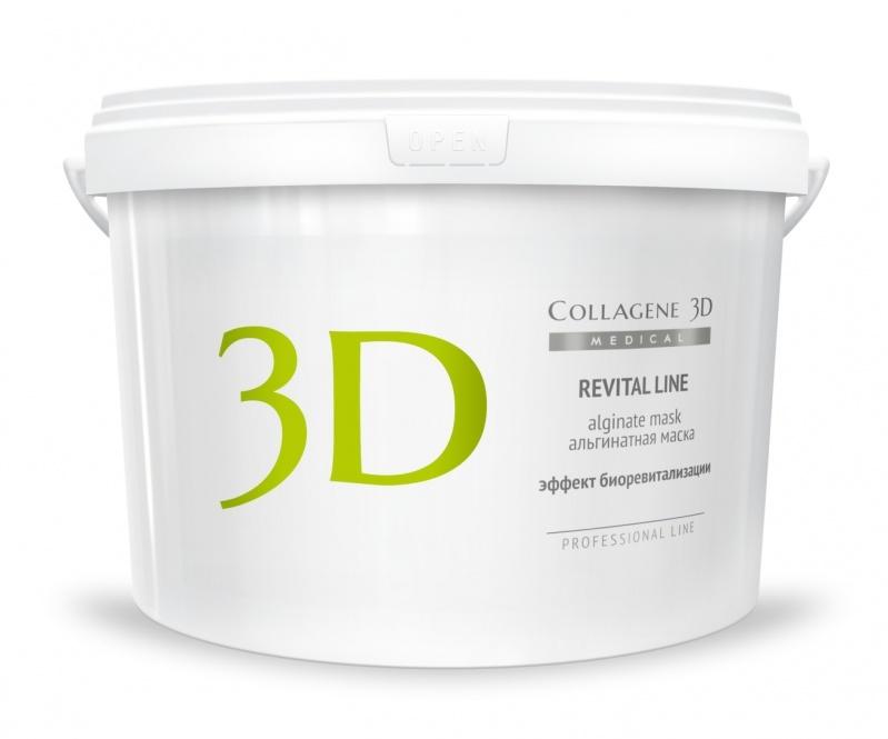 Collagene 3D Альгинатная маска для лица и тела с протеинами икры Revital Line, 1200 г dr g revital enhancer toner