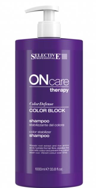 Selective Professional Color Block Shampoo Шампунь для Стабилизации Цвета Волос, 1000 мл color block longline dress