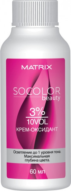 Sothys Активный Anti-Age Крем для Нормальной и Сухой Кожи GRADE 2 Comfort, 50 мл sothys активный anti age крем grade 4 50 мл