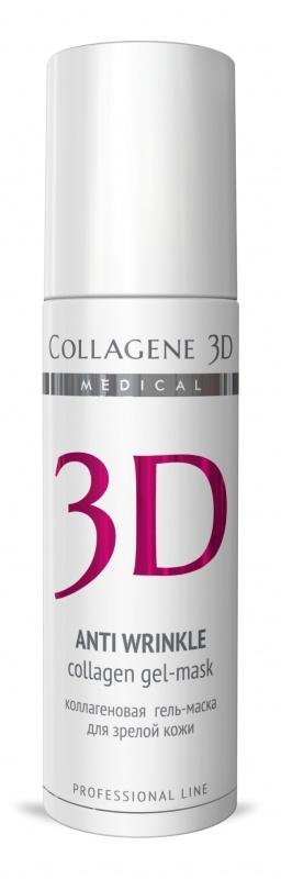 Collagene 3D Гель-маска для лица с плацентолью, коррекция возрастных изменений для зрелой кожи Anti Wrinkle, 130 мл все цены