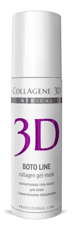 Collagene 3D Гель-маска для лица с Syn®-ake комплексом, коррекция мимических морщин Boto, 130 мл collagene 3d гель маска для лица с плацентолью коррекция возрастных изменений для зрелой кожи anti wrinkle 130 мл