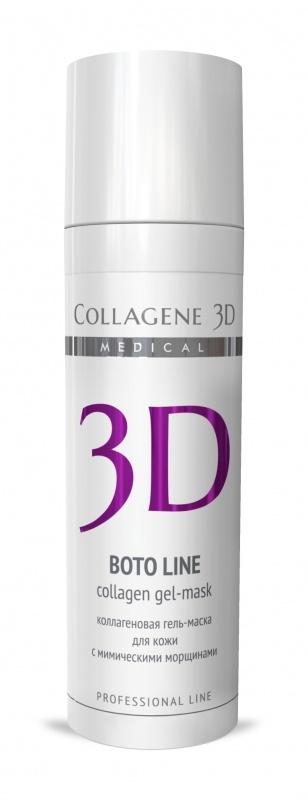 Collagene 3D Гель-маска для лица с Syn®-ake комплексом, коррекция мимических морщин Boto, 30 мл collagene 3d гель маска basic care чистый коллаген 30 мл