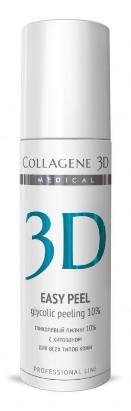 Collagene 3D Гель-пилинг для лица с хитозаном на основе гликолевой кислоты 10% (pH 2,8) Easy Peel, 130 мл кислоты для лица летом