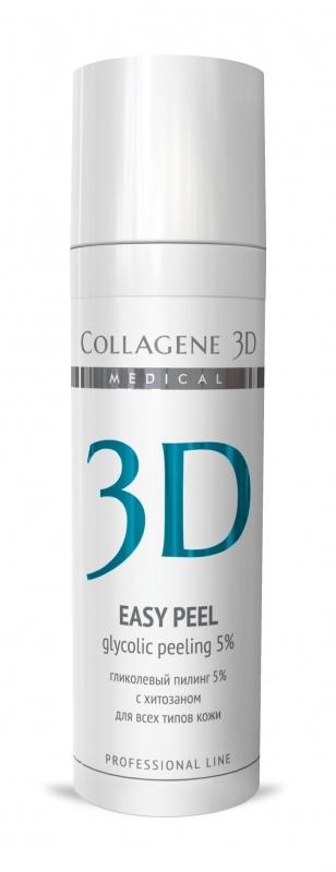 Collagene 3D Гель-пилинг для лица с хитозаном на основе гликолевой кислоты 5% (pH 3,2) Easy Peel, 30 мл кислоты для лица летом