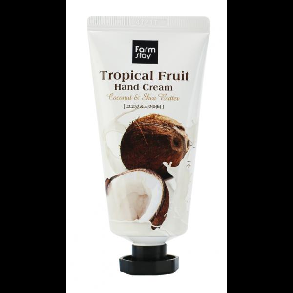FarmStay Крем для Рук Тропические Фрукты с Кокосом и Маслом Ши Tropical Fruit Hand Cream Coconut & Shea Butter, 50 мл