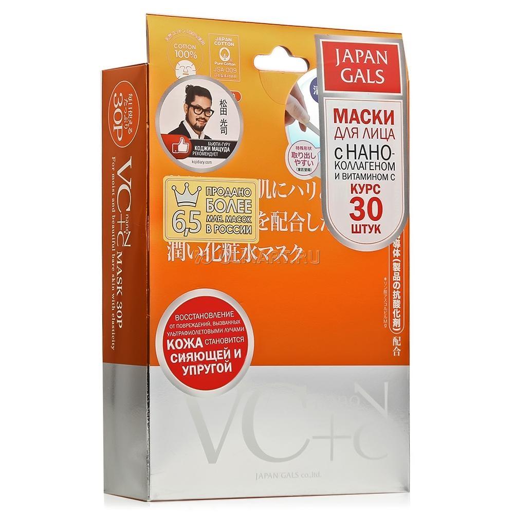 Japan Gals Маска VC+nanoC Витамин С + Нано-коллаген, 30шт