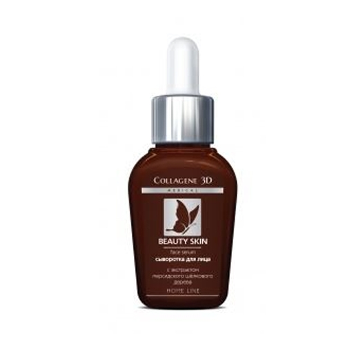 Collagene 3D Сыворотка для Лица Beauty Skin, 30 мл ipl 7 colors led photon skin rejuvenation skin tightening ems face body beauty slimming firming massasager machine