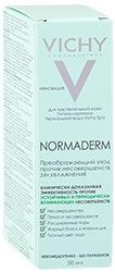 VICHY Уход Normaderm Преображающий Против Несовершенств Нормадерм, 50 мл недорого