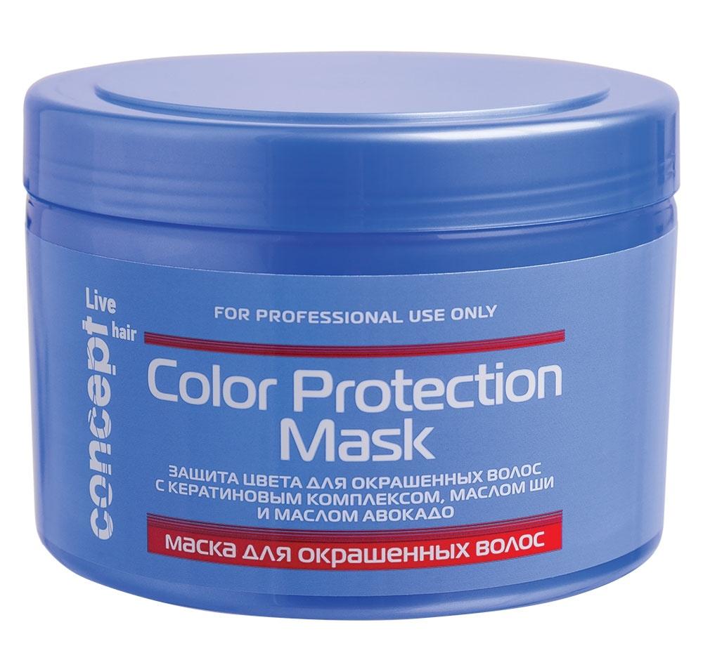 Concept Маска Color Protection Mask для Окрашенных Волос, 500 мл