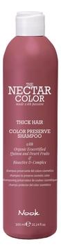 Wella Краска для Волос Wella Koleston Светло-Коричневый 5.0, 60 мл краска для волос на основе хны lady henna aasha цвет светло коричневый ааша