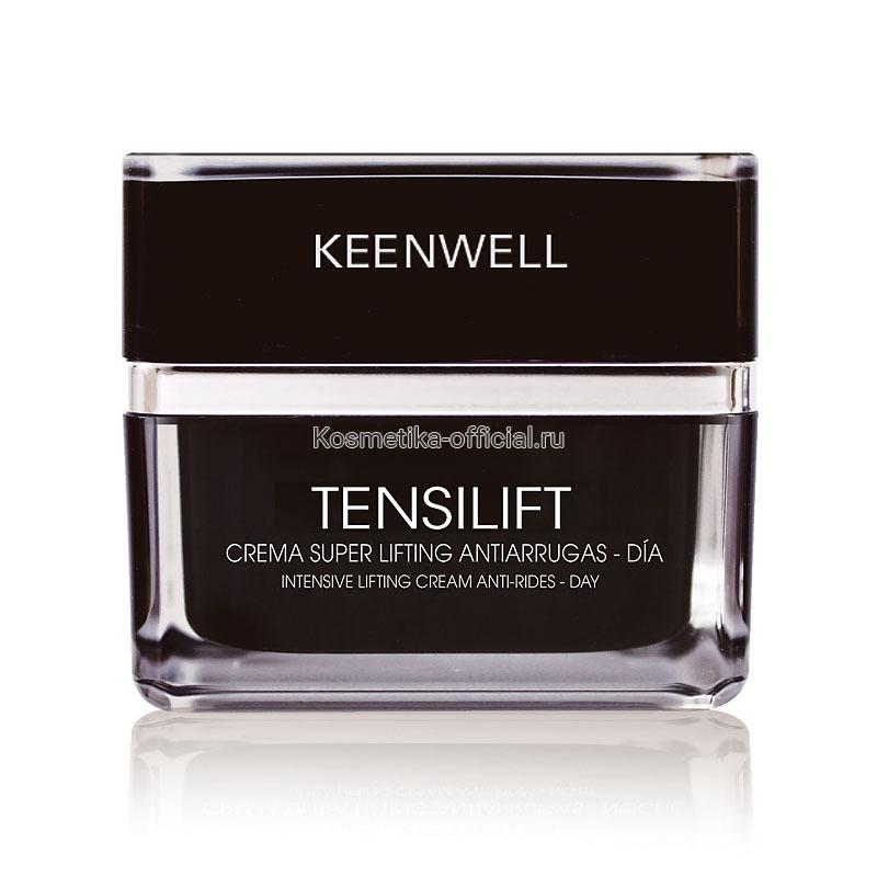 Keenwell Дневной Ультралифтинговый Омолаживающий Крем Tensilift, 50 мл bodyton крем дневной омолаживающий с пептидами 30 мл