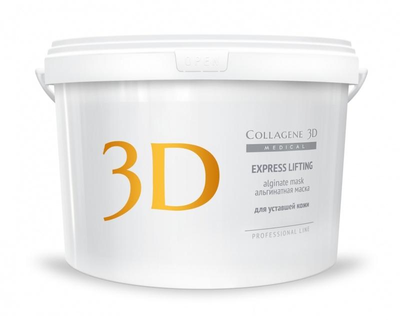 цена Collagene 3D Альгинатная маска для лица и тела с экстрактом женьшеня Express Lifting, 1200 г онлайн в 2017 году