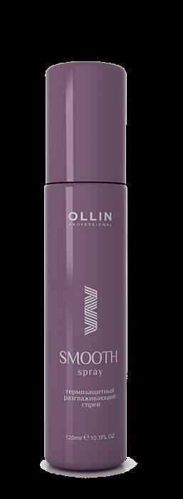 OLLIN PROFESSIONAL Спрей Thermal Protection Smoothing Spray Термозащитный Разглаживающий, 100 мл loreal professional volumetry спрей