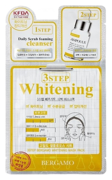 цены Bergamo Маска Трехэтапная  для Лица Осветляющая 3Step Whitening Mask Pack, 8 мл
