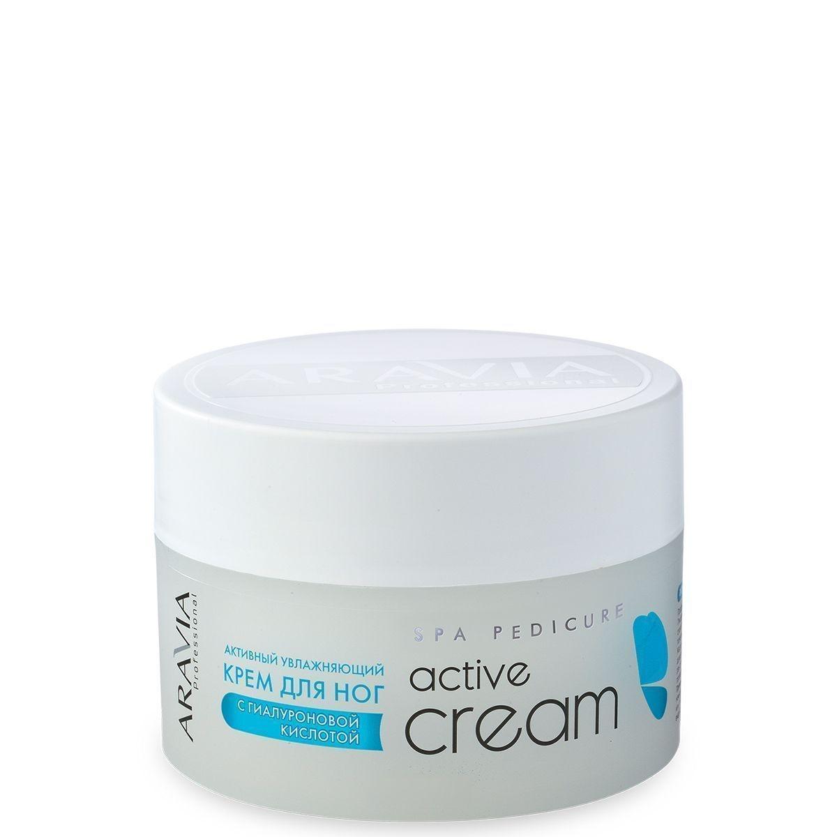 ARAVIA Крем Active Cream Активный Увлажняющий с Гиалуроновой Кислотой, 150 мл