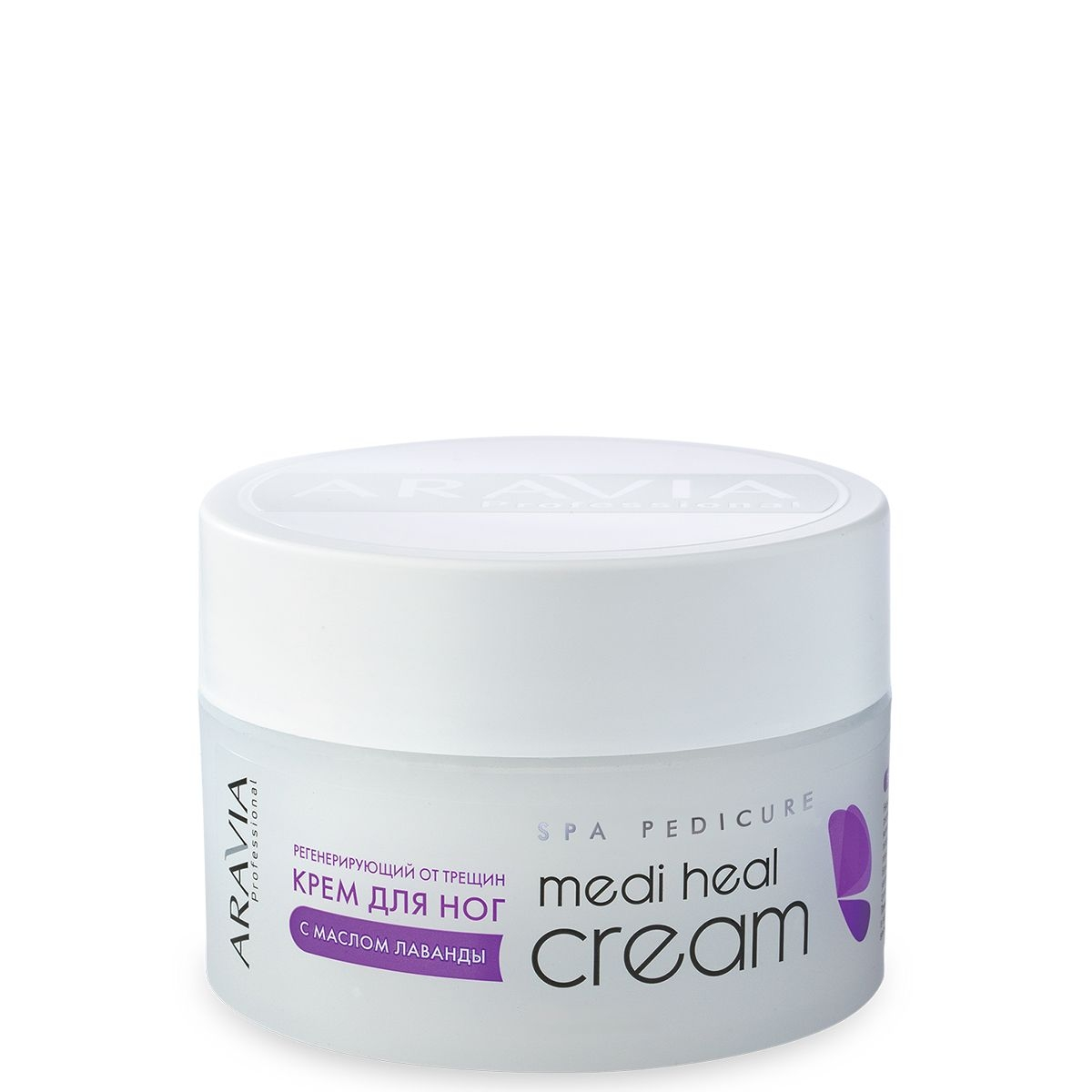 ARAVIA Регенерирующий Крем от Трещин с Маслом Лаванды Medi Heal Cream, 150 мл