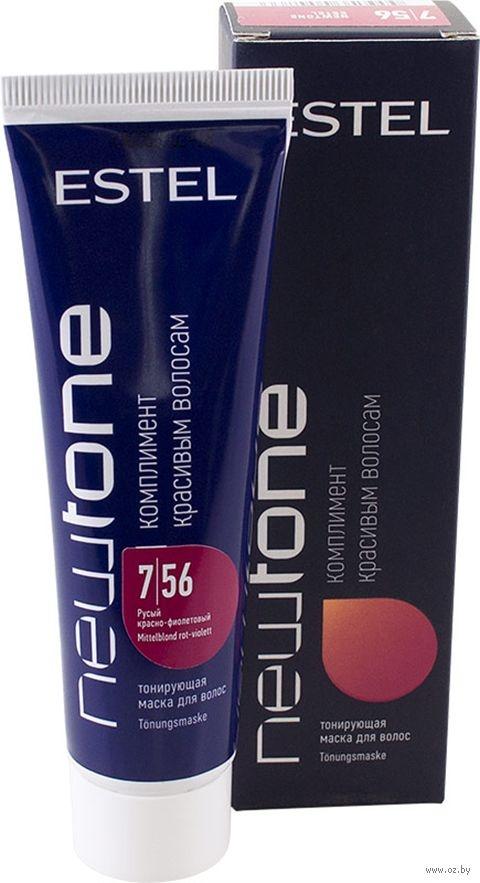 Lakme Лосьон Предотвращающий Выпадение Волос PREVENTION LOTION HAIR LOSS, 125 мл лосьон deoproce coenzyme q10 firming lotion