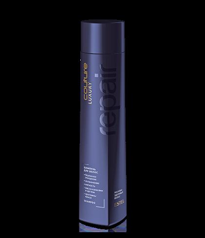 Estel Haute Couture Шампунь Luxury Repair Shampoo для Волос, 300 мл