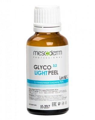 Mesoderm Глико Лайт  Пил (Гликолевая Кислота 70% Ph 3,2), 30 мл