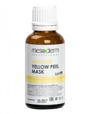Mesoderm Antiage YellowPeel Mask (Ретиноевая кислота 5%. Желтый Пилинг), 25 мл желтый пилинг ретиноевый пилинг