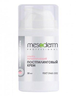 Mesoderm Крем Ультра Регенерирующий Постпилинговый, 50 мл