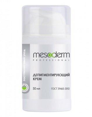 Mesoderm Крем Депигментирующий, 50 мл