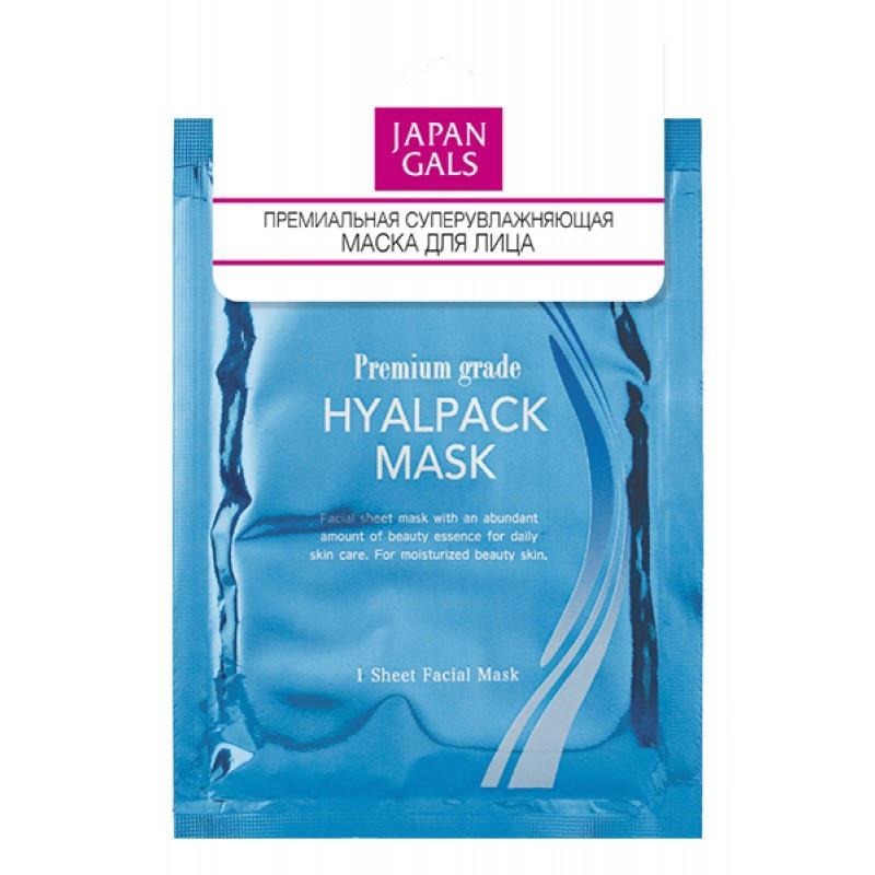 Japan Gals Маска для Лица Суперувлажнение Premium Hyalpack, 1шт