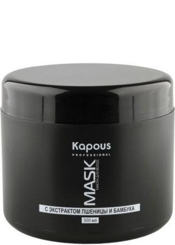 Kapous Питательная Маска для Волос с Экстрактом Пшеницы и Бамбука Caring Line, 500 мл