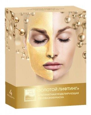 Фото - Beauty Style Альгинатная Моделирующая Двухфазная Маска Золотой Лифтинг (25г+90 мл)* 4 шт лифтинг маска альгинатная малавит восстановление 15 г