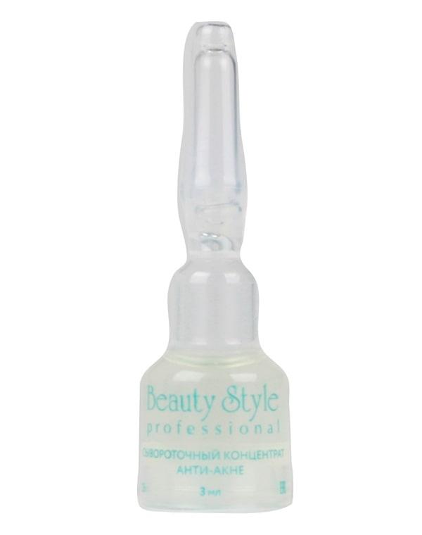 Beauty Style Концентрат Stop Acne Сывороточный Анти-Акне, 3 мл*5 шт стоимость