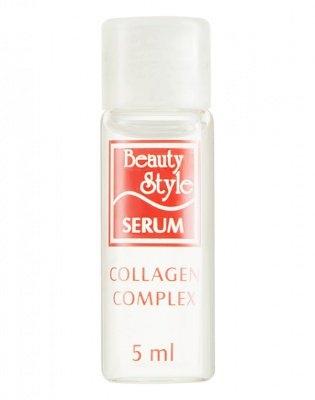 Beauty Style Комплекс (Сыворотка) Коллагеновый Collagen Face Serum, 5 мл*12 шт vivania beauty collagen
