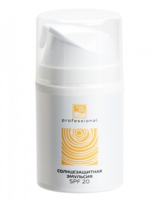 Beauty Style Солнцезащитная Эмульсия SPF 20 Sunscreen Emulsion, 50 мл