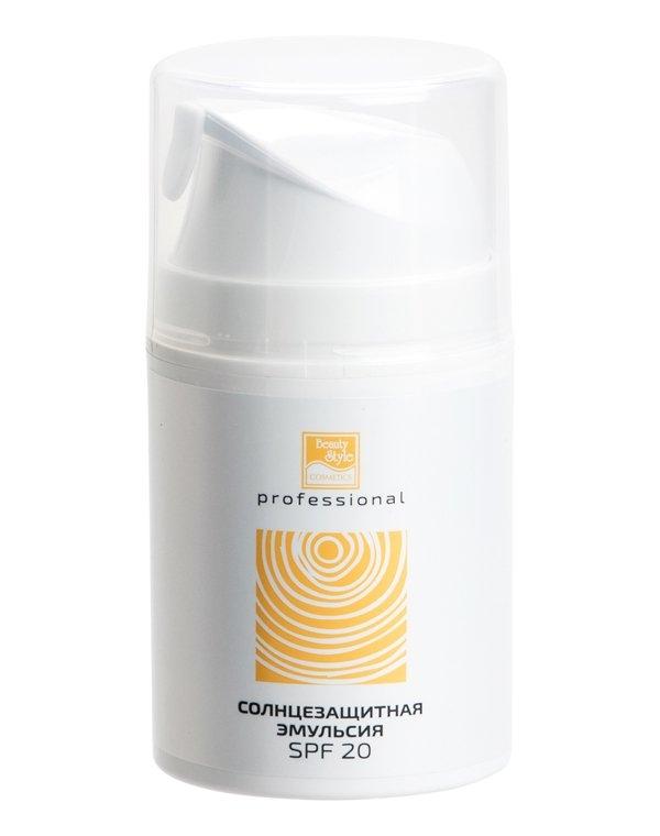 Beauty Style Эмульсия Sunscreen Emulsioт SPF 20 Солнцезащитная, 50 мл